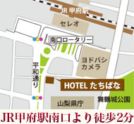 JR甲府駅南口より徒歩2分